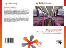 Обложка Mutsuura Station