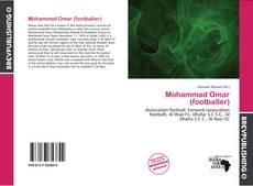 Mohammad Omar (footballer)的封面