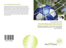 Обложка Cyrille Mubiala Kitambala