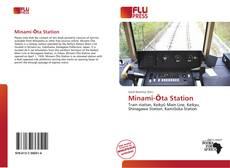 Bookcover of Minami-Ōta Station
