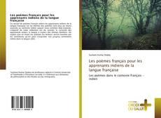Portada del libro de Les poèmes français pour les apprenants indiens de la langue française