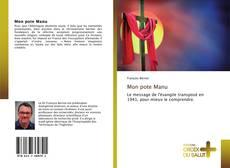 Bookcover of Mon pote Manu