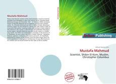 Обложка Mustafa Mahmud
