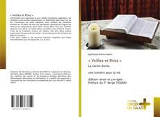 Обложка « Veillez et Priez »