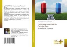 L'IGNORANCE (Version en Français-Grec)的封面