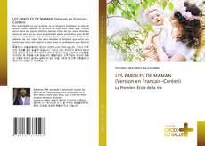 LES PAROLES DE MAMAN (Version en Francais-Coréen)的封面