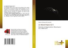 Bookcover of LE MOUSTIQUE/모기