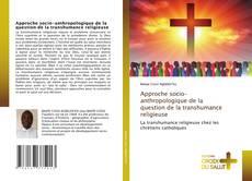 Approche socio-anthropologique de la question de la transhumance religieuse的封面