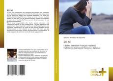 Bookcover of SI/ SE