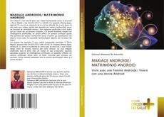 Обложка MARIAGE ANDROIDE/ MATRIMONIO ANDROID