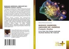 Portada del libro de MARIAGE ANDROIDE, UMSHADO WE-ANDROID Français-Zoulou