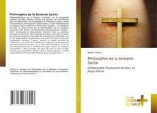 Philosophie de la Semaine Sainte的封面