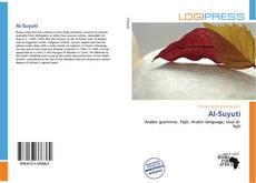 Обложка Al-Suyuti