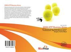 2006 ATP Buenos Aires的封面