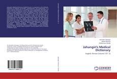 Jahangiri's Medical Dictionary的封面