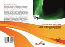 Muhammad Shaaban的封面