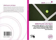 2006 Pacific Life Open的封面