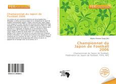 Capa do livro de Championnat du Japon de Football 2006