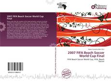 2007 FIFA Beach Soccer World Cup Final的封面