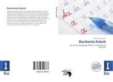 Banikanta Kakati的封面