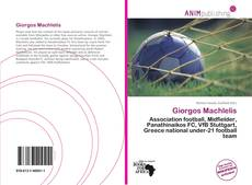 Bookcover of Giorgos Machlelis