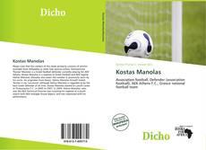 Capa do livro de Kostas Manolas