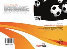 Antonios Nikopolidis的封面