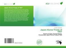 Japan–Korea Treaty of 1907的封面