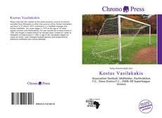 Capa do livro de Kostas Vasilakakis