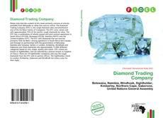 Diamond Trading Company的封面