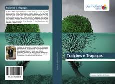 Обложка Traições e Trapaças