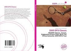 2005 DFS Classic的封面