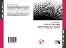 Обложка Dmitri Vyazmikin