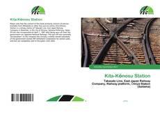 Kita-Kōnosu Station kitap kapağı