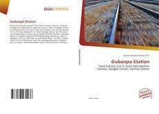 Gubanpo Station的封面