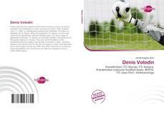 Bookcover of Denis Volodin
