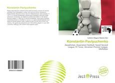 Portada del libro de Konstantin Pavlyuchenko