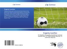 Evgeniy Lovchev的封面