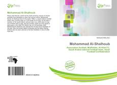 Bookcover of Mohammad Al-Shalhoub