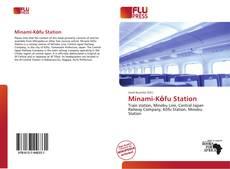Bookcover of Minami-Kōfu Station