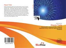 Bookcover of Hayao Tada