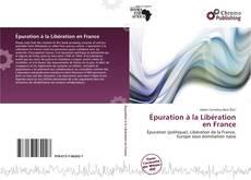 Épuration à la Libération en France kitap kapağı