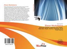 Elazar Abuhatzeira的封面