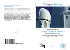 Buchcover von Zvezda (Station Spatiale Internationale)