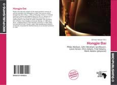 Обложка Hongjie Dai