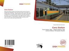 Обложка Cena Station