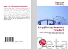 Capa do livro de Kong (Six Flags Discovery Kingdom)