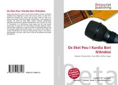 Portada del libro de Os Ekei Pou I Kardia Bori N'Andexi