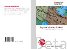 Bookcover of Tayseer al-Mashhadani