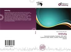 Bookcover of Arkhalig